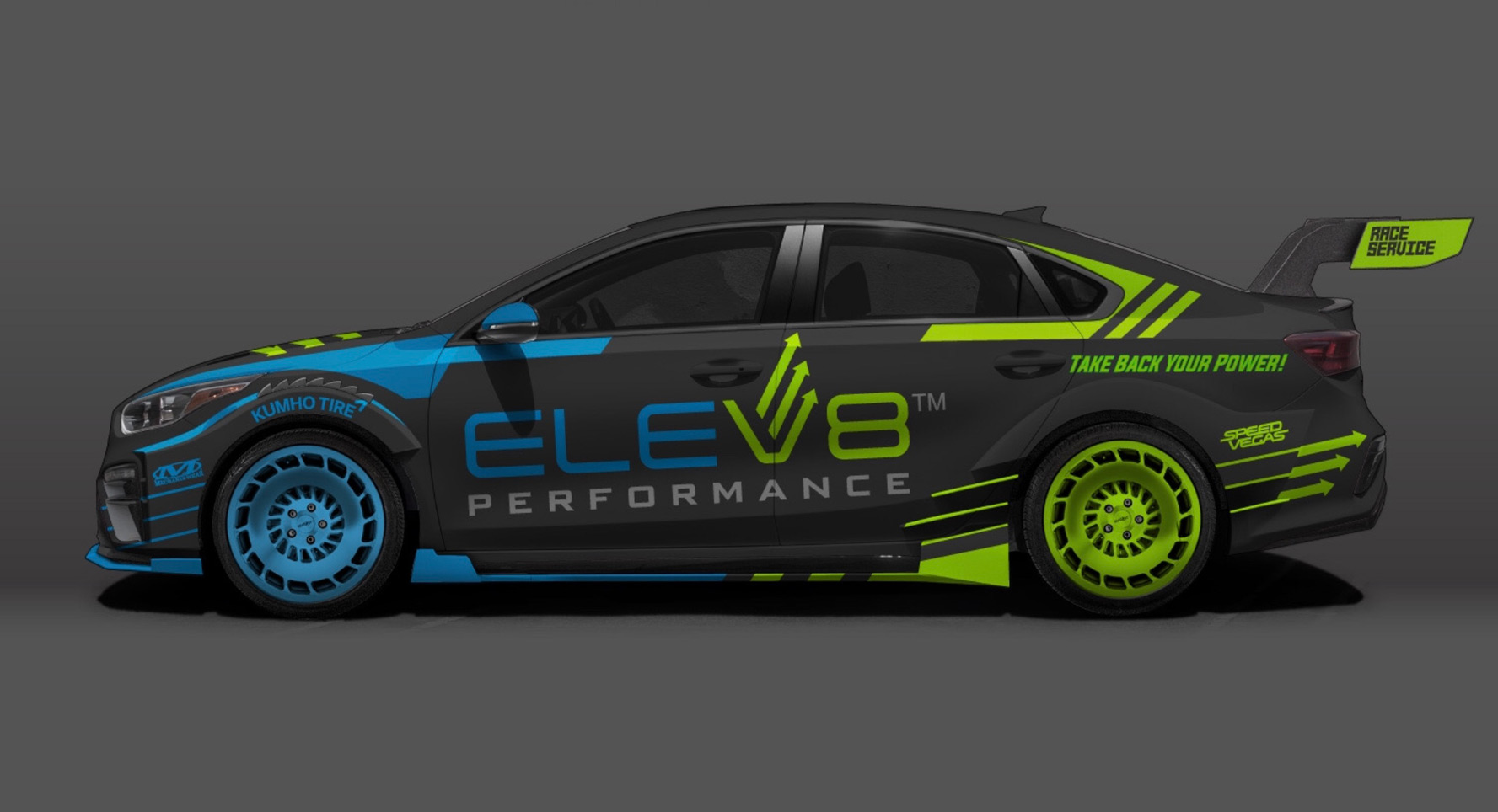 ELEV8 Performance Products